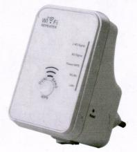 1323 Wifi Dual repeater