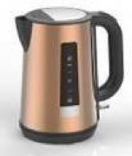 Quigg GT-WKeds-06 water cooker
